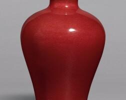 3120. 清雍正 紅釉小梅瓶 《大清雍正年製》款 |