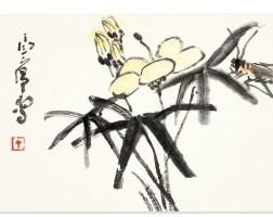 838. Ding Yanyong