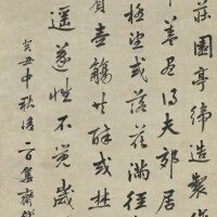 544. Qian Chenqun