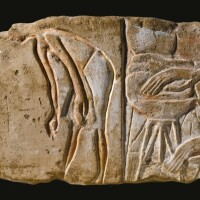 5. an egyptian sandstone relief fragment, 18th dynasty, karnak, early in the reign of amenhotep iv/akhenaten, circa 1353-1345 b.c.
