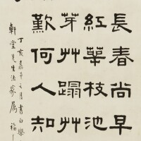 565. Wang Ti