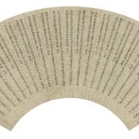 1102. Wen Zhengming
