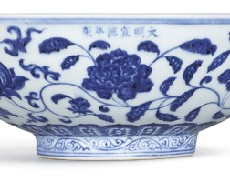 9. a rare blue and white 'floral' fruit bowlmark and period of xuande  