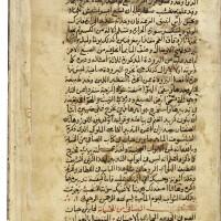 15. abu 'abdullah jabir ibn hayyan al-bariqi, al-azdi al-kufi, al-tusi al-sufi (d.c.815 ad), kitab al-safi min al-khamsamiyat and kitab janat al-khuld, near east or egypt, 15th century |