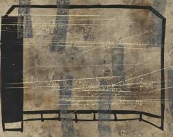 1013. Wang Huaiqing