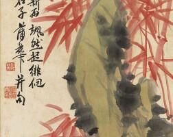 526. 蒲華 1834-1911 | 朱竹