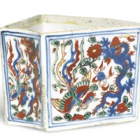 50. a wucai 'dragon and phoenix' fan-shaped box mark and period of wanli