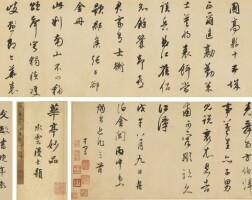 1131. 董其昌 1555-1636