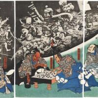 14. utagawa kuniyoshi (1797–1861)the earth spider conjures up demons at the mansion of minamoto raiko (minamoto yorimitsu ko no yakata ni tsuchigumo yokai no nasu zu) edo period, 19th century | the earth spider conjures up demons at the mansion of minamoto raiko (minamoto yorimitsu ko no yakata ni tsuchigumo yokai no nasu zu), edo period, circa 1843