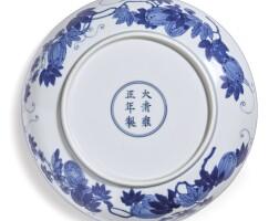 145. 清雍正 青花瓜瓞綿綿紋盤 《大清雍正年製》款  
