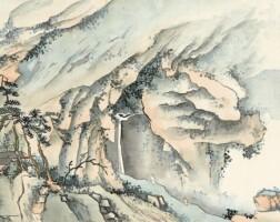 1467. Jin Cheng