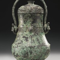 60. anarchaic bronze vessel and cover (you) western zhou dynasty, 11th-10th century bc