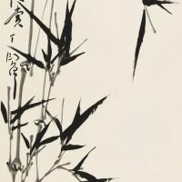 715. 丁衍庸 1902-1978