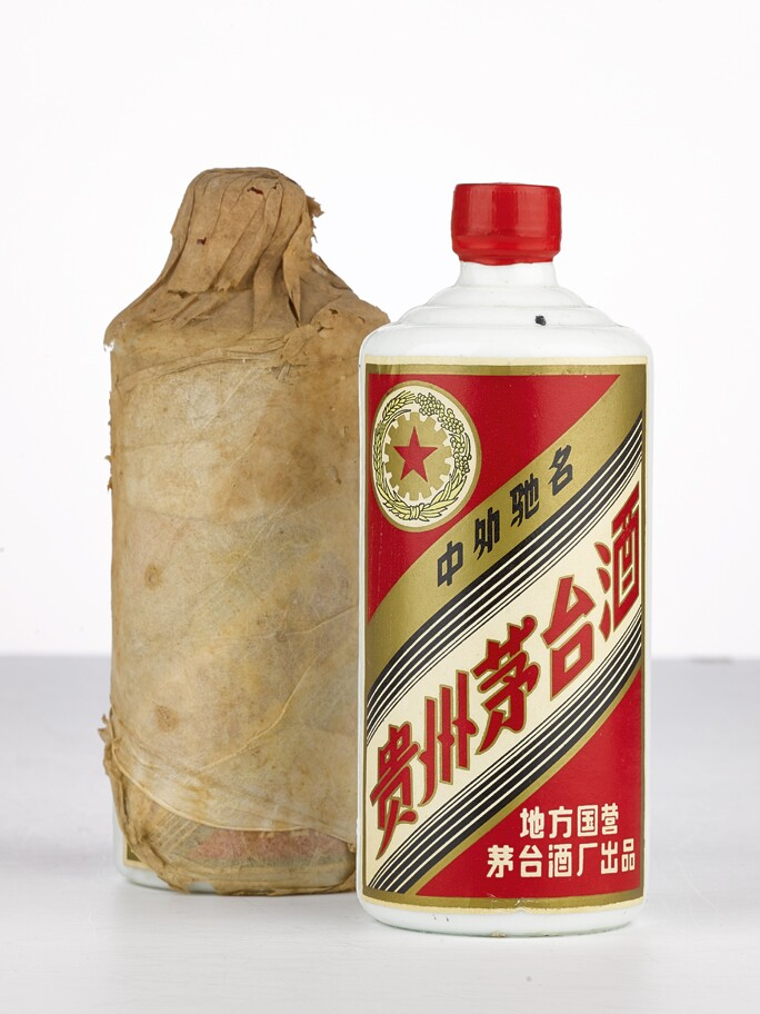 a-magnificent-kweichow-moutai-collection-3.jpg