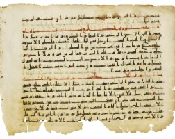 4. a monumentalqur'an leaf in kufic script on vellum, north africa or near east, early 9th century ad