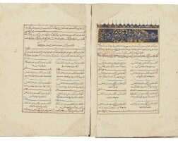 8. zayn al-din jurjani (d.1136 ad), zakhirah-yi khwarazmshahi ('treasury dedicated to the king of khwarazmshahi'), an encyclopaedia of medical science, vol. ii. persia, timurid, dated 838 ah/1434 ad