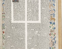 37. bible in latin