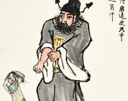 711. Guan Liang