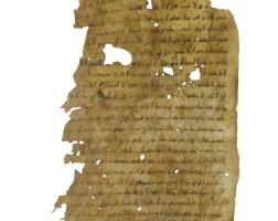 3. an early qur'an leaf in hijazi script on vellum, arabian peninsula, second half 7th century