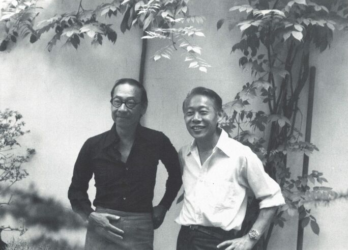 Zao Wou-Ki and I.M Pei.jpeg