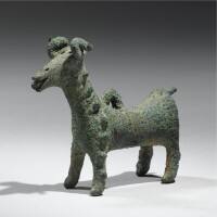 88. a persian bronze pendant, southwest caspian area, early 1st millennium b.c.
