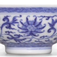 1. a small blue and white 'lotus' bowl qianlong seal mark and period
