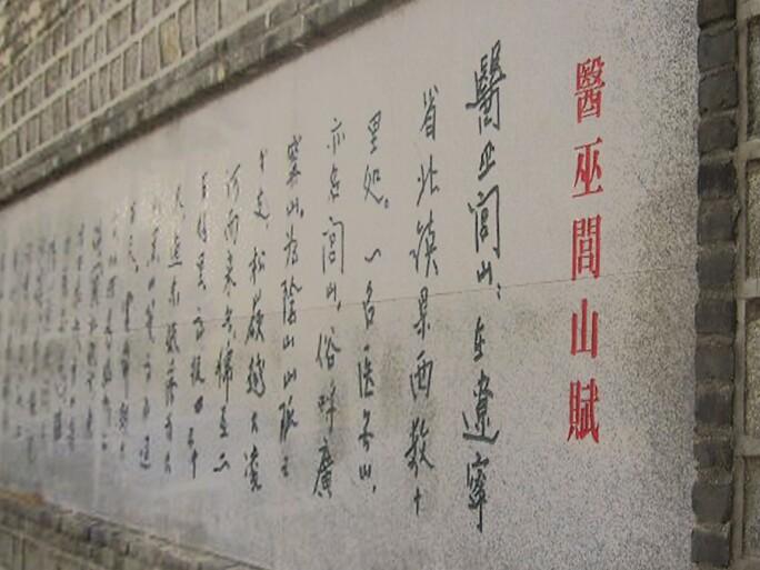 zhang-daqian-8.jpg
