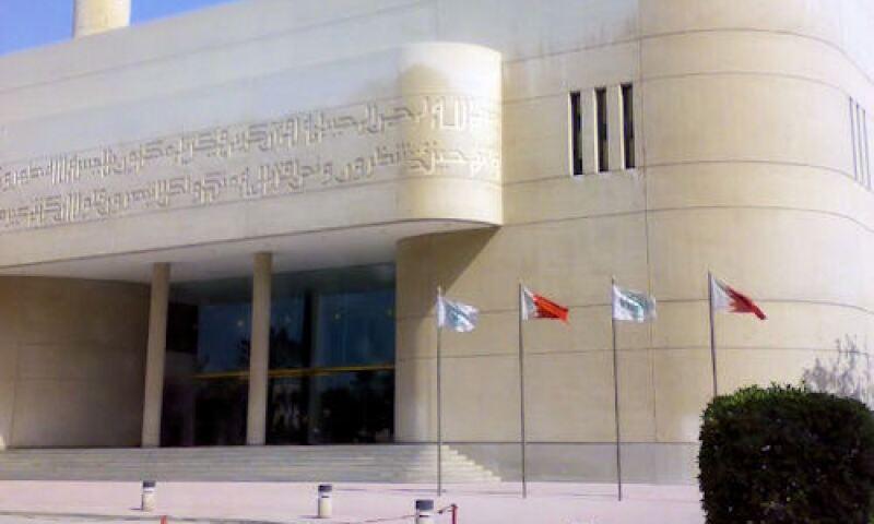Beit al Quran_Exterior_Bahrain