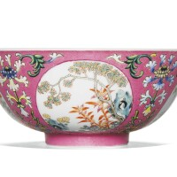 39. a pink sgraffiato-ground famille-rose 'medallion' bowl daoguang seal mark and period