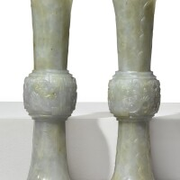 1549. a pair of archaistic jadeite vessels 20th century  