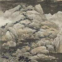 857. Wang Jiqian (C.C. Wang)