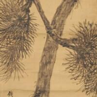 2816. Qian Daxin