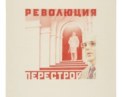 1. erik bulatov | revolution- perestroika