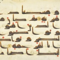 5. a qur'an leaf in kufic script on vellum, north africa or near east, 9th century ad |