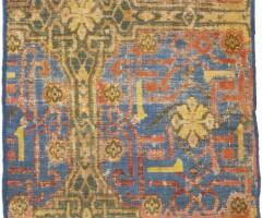 33. a spanish carpet fragment