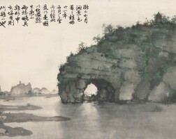 1207. Zhang Kunyi