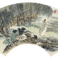 543. 蕭愻與溥伒、潘齡皋   五柳幽居、行書節錄梁紹壬《兩般秋雨庵隨筆》