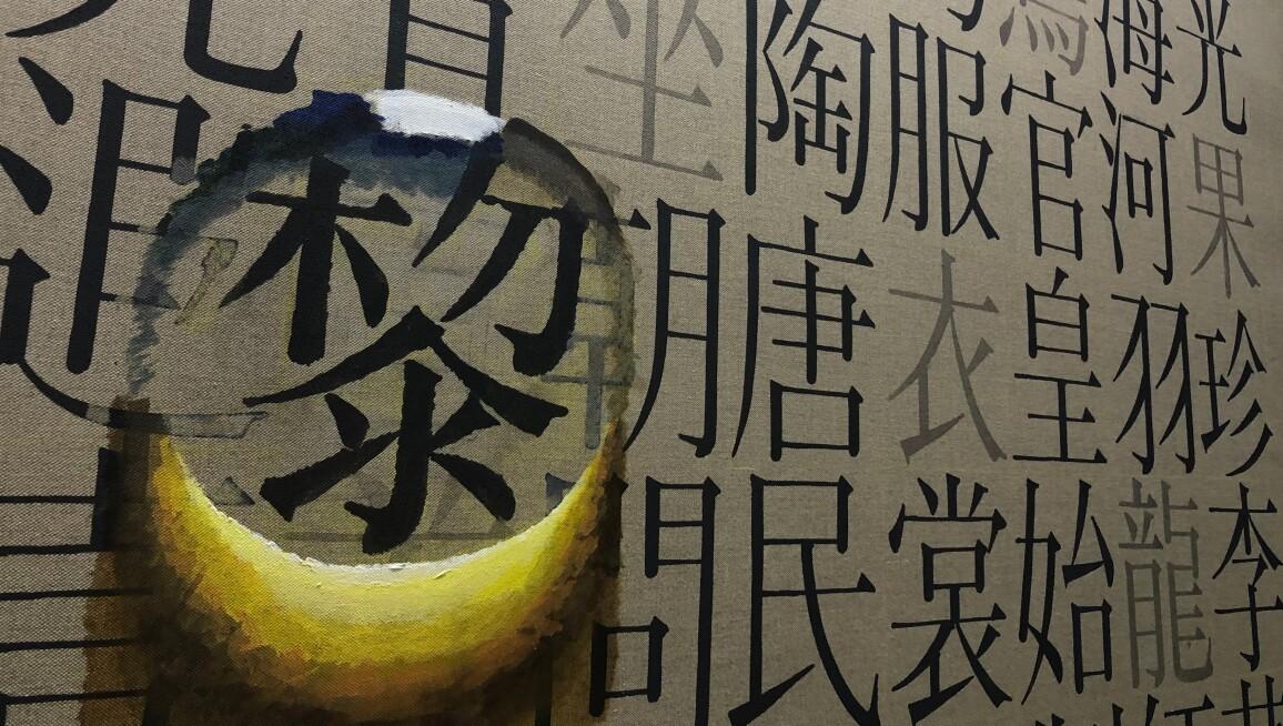 Taipei-Dangdai-5.jpg