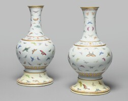 903. a pair offamille-rose 'butterfly' vases guangxu marks and period
