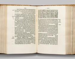 40. torah, neviim, khetuvim (complete hebrew bible), venice: daniel bomberg, 1517-18