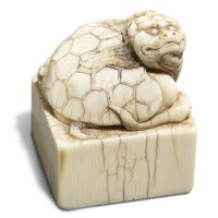 112. 明 象牙雕贔屓鈕方印 印文:《項子京印》