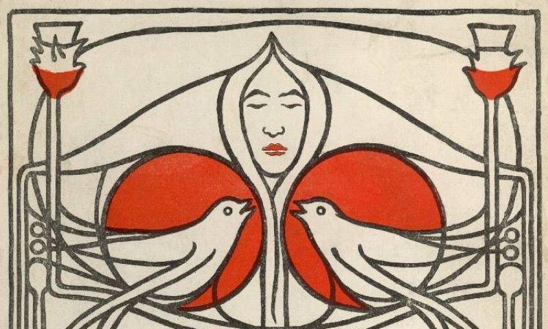 Mackintosh.jpg