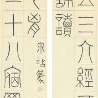 601. Qian Dian