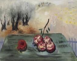 39. Reuven Rubin