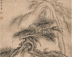 2511. guo yi (ming dynasty) | pines