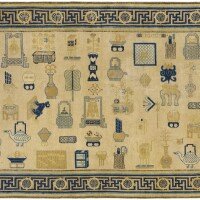 3648. a rare ningxia 'hundred antiques' meditation carpet northwest china, 18th century