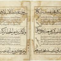 8. sharaf al-din abu 'abdullah muhammad ibn hassan al-busiri (d.1296-97 ad), qasida al-burda, copied by kamal ibn al-shahab al-katib al-yazdi, turkey, ottoman, dated 896 ah/1490-91 ad