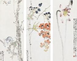 874. Zhao Shao'ang 1905-1998; Yang Shanshen 1913-2004