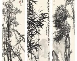 1244. Wu Changshuo
