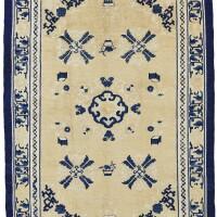 100. a small peking carpet, china
